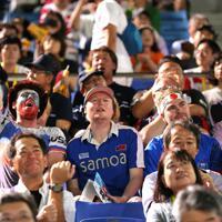 【ロシア―サモア】試合前に盛り上がるファンたち=埼玉・熊谷ラグビー場で2019年9月24日、宮武祐希撮影