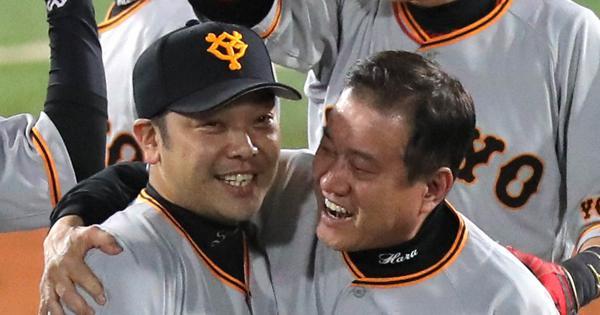 巨人来季コーチ陣発表 元木ヘッド、阿部2軍監督 | 毎日新聞