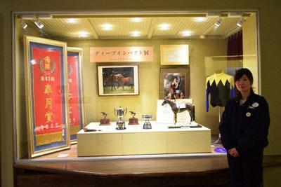 優勝トロフィーなど貴重な資料が並ぶ「ディープインパクト展」=北海道苫小牧市美沢で
