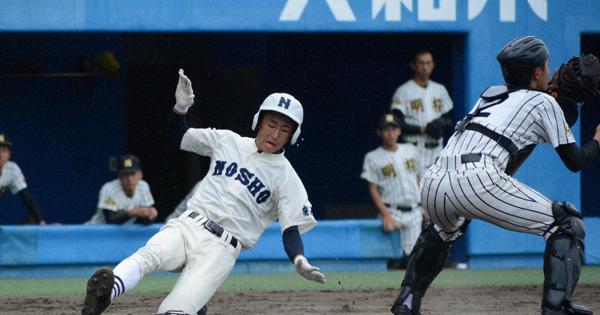 秋田 県 高校 野球 サイ 爆
