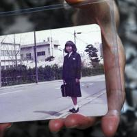 横田めぐみさん=新潟市で1977年撮影(提供写真)