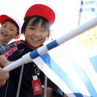 【フィジー-ウルグアイ】ウルグアイの国旗を手にスタンドから声援を送る地元の子どもたち=岩手・釜石鵜住居復興スタジアムで2019年9月25日午後1時55