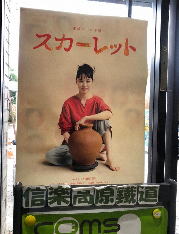 ひき逃げ 甲賀 市