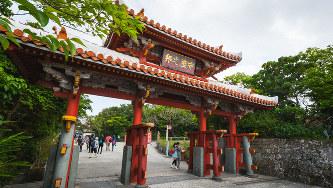 首里城の守礼門
