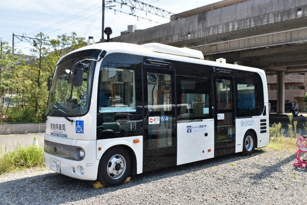 Autonomer Bus der Gunma University
