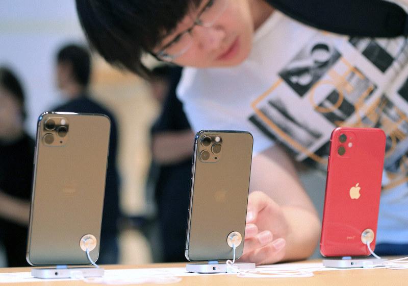 新型アイフォーンの売り上げにも影響?=9月20日