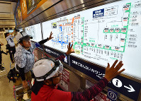 Workers update a fare chart reflecting the consumption tax hike from 8% to 10%, at the Hankyu Line's Osaka-umeda Station, after the last train departed in the early hours of Oct. 1, 2019. (Mainichi/Kenji Ikai)