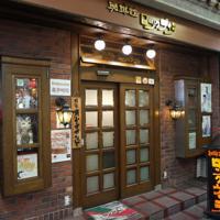 「珈琲館 ロックヴィラ」=大阪市東成区で2019年9月9日、久保聡撮影