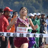 四学大香川西(四国地区)