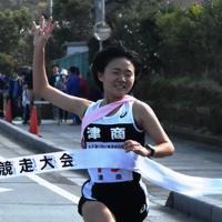 津商(三重県)