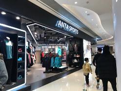 上海市内にある安踏体育用品の主力ブランド「アンタ」の店舗(筆者撮影)