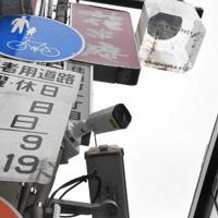 玉宮地区に新たに設置された防犯カメラ=岐阜市長住町3で
