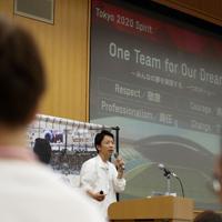 東京五輪・パラリンピックの大会ボランティア向けに開かれた研修=東京都渋谷区で2019年10月4日午後2時21分、喜屋武真之介撮影