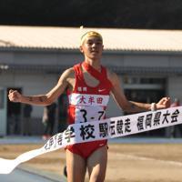 大牟田(福岡県)