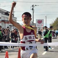 鳥栖工(佐賀県)