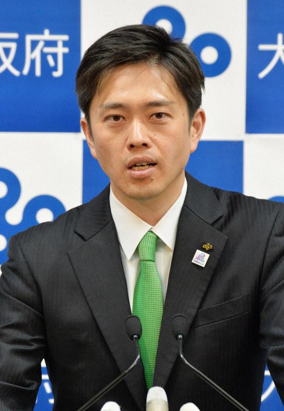 知事 プロフィール 府 大阪