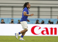 Samoa's TJ Ioane leaves the field after receiving a yellow card during the Rugby World Cup Pool A game at City of Toyota Stadium between Japan and Samoa in Tokyo City, Japan, Saturday, Oct. 5, 2019. (AP Photo/Shuji Kajiyama)