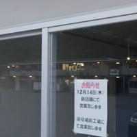 多くが再建先に移り、夜は数店舗の灯りだけがつく福幸きらり商店街=2019年9月20日、和田大典撮影