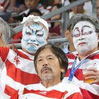 【日本―サモア】試合前に盛り上がるファンたち=豊田スタジアムで2019年10月5日、宮武祐希撮影