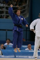 2004 Athens Olympics -- Japan's Ryoko Tani (nee Tamura) wins her second consecutive gold medal in the 48-kilogram division of women's judo. She said after the competition,