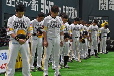 【ソフトバンク-楽天】亡くなった金田正一さんの冥福を祈り試合前に黙とうするソフトバンクの選手たち=ヤフオクドームで2019年10月7日午後5時51分、矢頭智剛撮影
