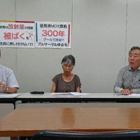 記者会見する北川さん(右)ら反原発団体の関係者