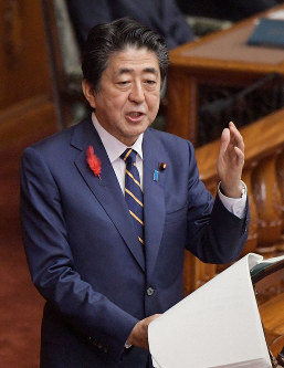 Japanese Prime Minister Shinzo Abe makes a policy speech at the Diet on Oct. 8, 2019, in Tokyo. (Mainichi/Masahiro Kawata)