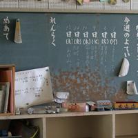 東日本大震災当日のまま残る旧門脇小の教室の黒板=宮城県石巻市で2019年10月9日午後1時28分、和田大典撮影