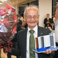 2019年のノーベル化学賞の受賞が決まった吉野彰氏