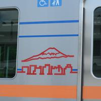 京成電鉄の新型車両「3100形」に入る千葉県側からの富士山遠景のイラスト=千葉県酒々井町で2019年10月10日午前11時34分、中村宰和撮影