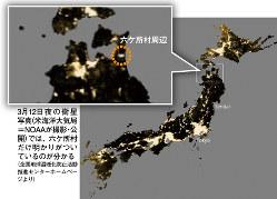 3月12日夜の衛星写真(米海洋大気局=NOAAが撮影・公開)では、六ヶ所村だけ明かりがついているのが分かる(全国地球温暖化防止活動推進センターホームページより)