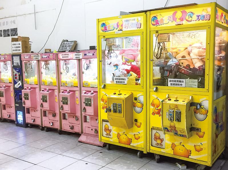 高雄市内のクレーンゲーム店 (筆者撮影)