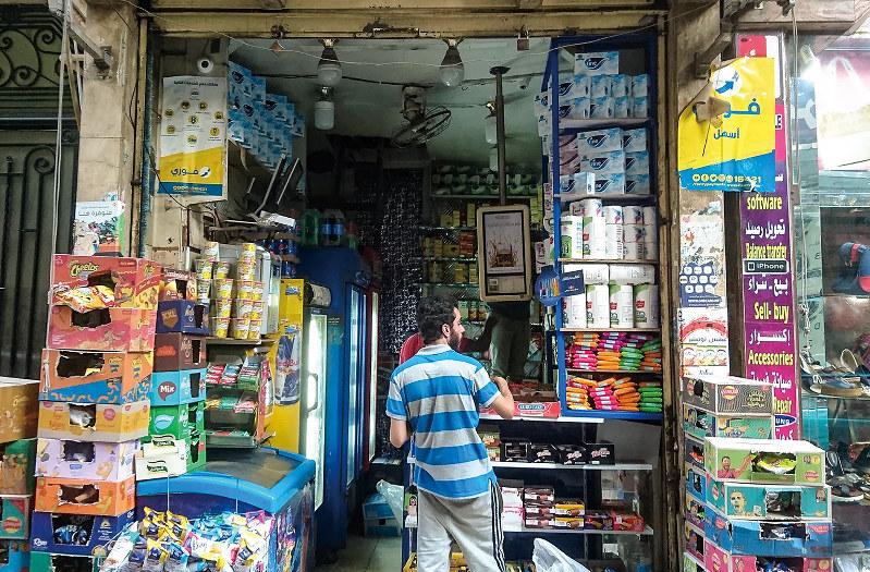 小さなお店でもファウリーの対応店舗が多い(筆者撮影)