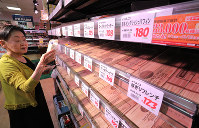 Bread had almost sold out at a supermarket in Tokyo's Taito Ward on Oct. 11, 2019, as many people stock up on the food in preparation for powerful Typhoon Hagibis. (Mainichi/Yuki Miyatake)