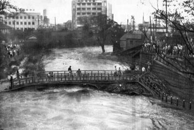 狩野川台風の影響で流失寸前の音無川の舟串橋=東京都・王子で、1958年9月27日