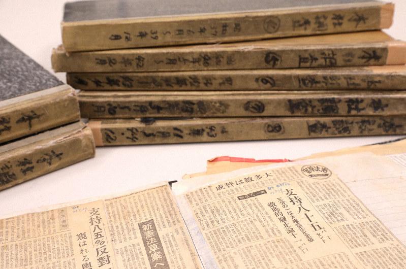 憲法草案をめぐる世論調査の結果が掲載された昭和21年5月29日発行の毎日新聞紙面