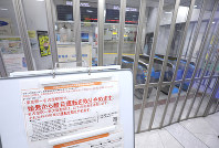 A ticket gate for Tokaido Shinkansen bullet trains at Tokyo Station in the capital's Chiyoda Ward is seen closed on Oct. 12, 2019. All bullet trains were canceled as Typhoon Hagibis is approaching central and eastern Japan. (Mainichi/Yuki Miyatake)
