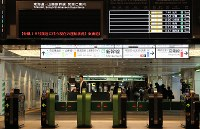 An electric signboard at JR Tokyo Station in the capital's Chiyoda Ward indicates that JR train services in the metropolitan area have been suspended due to Typhoon Hagibis, on Oct. 12, 2019. (Mainichi/Yuki Miyatake)