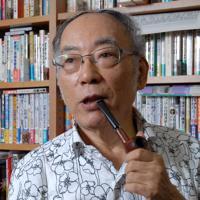 竹村健一さん 89歳=評論家(7月8日死去)