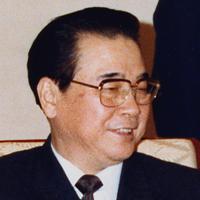 李鵬氏 90歳=元中国首相(7月22日死去)