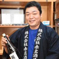三島崇暁さん=飯南町赤名で、前田葵撮影