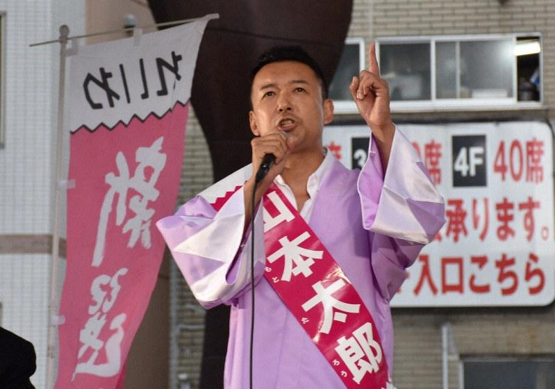 「れいわ新選組」の山本太郎代表=東京都品川区で2019年7月12日