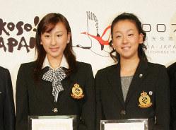 愛知県の交通安全のイメージキャラクターに選ばれた浅田舞さん(左)と真央さん=2007年撮影