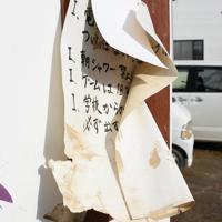 千曲川の堤防が決壊して濁流が流れ込んだ住宅街で捨てられた冷蔵庫=長野市豊野町で2019年10月15日午前8時42分、丸山博撮影