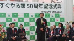記念式典であいさつする本郷谷健次・松戸市長=2019年10月6日撮影