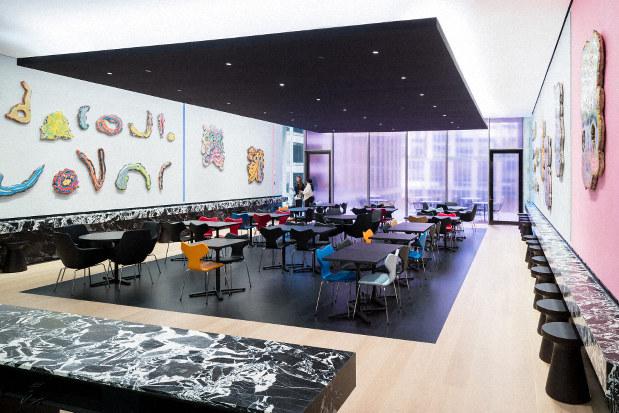 Modern Art Museum Cafe
