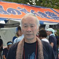 松井敏郎氏