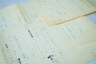 Notes of the examinations to estimate the altitude of the atomic explosion over Hiroshima conducted by Kiyoshi Kanai are seen at the Hiroshima Peace Memorial Museum in the city's Naka Ward on Oct. 17, 2019. (Mainichi/Akihiro Nakajima)