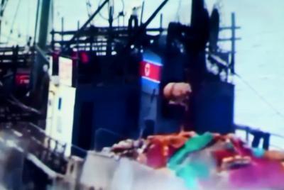 水産庁の漁業取り締まり船と北朝鮮漁船が衝突した事故当時の映像=水産庁提供