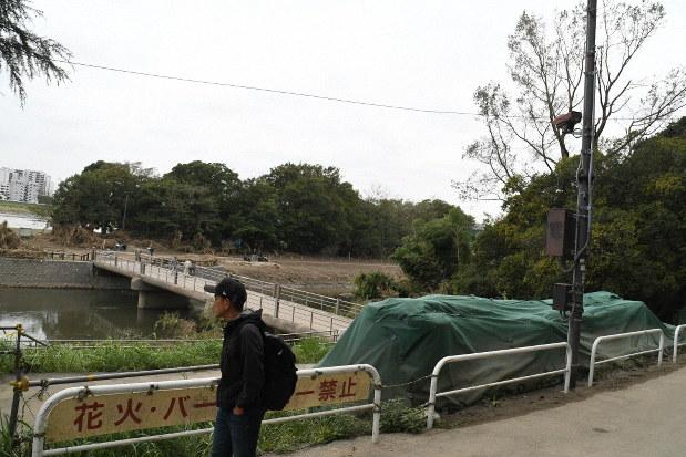 多摩川 堤防 反対 運動